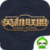 葫芦侠英雄联盟v1.0.5 安卓版