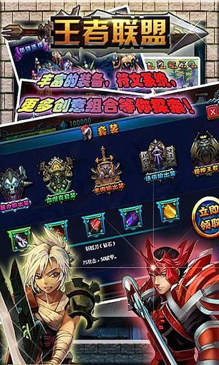 王者联盟内购龙8国际娱乐唯一官方网站