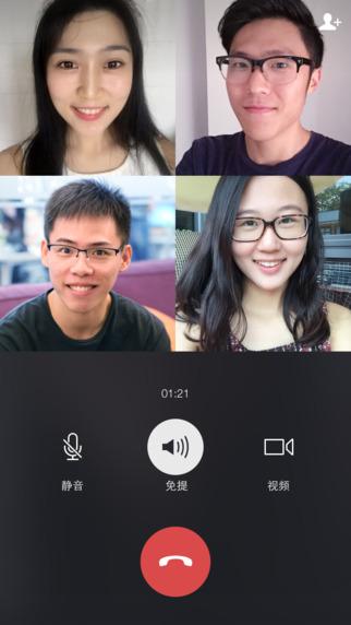 腾讯微信iPhone版 v6.3.24 苹果手机版 1