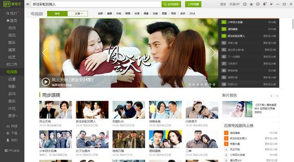 爱奇艺视频播放器 v6.5.68.5801 官方最新版 0