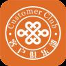 重庆联通客户俱乐部