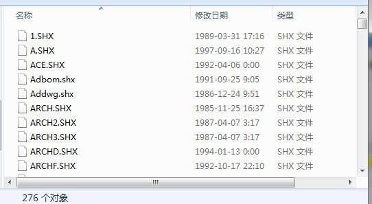 autocad2017字�w�� 免�M版 0