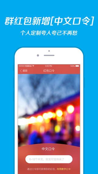 支付宝钱包iPhone版 v9.9.3 苹果手机版 1