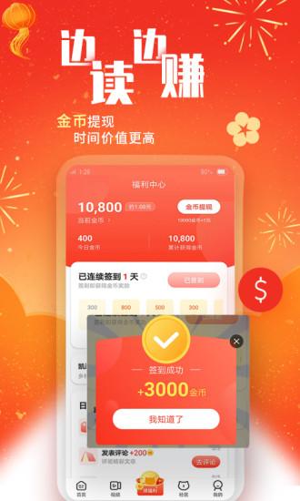 凯迪社区猫眼看人app v3.0.2 安卓版 2