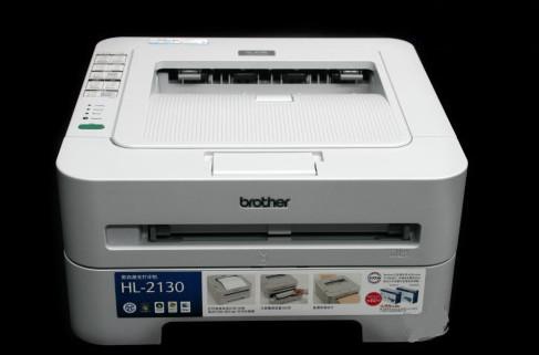 Brother兄弟HL-2130打印机驱动  0