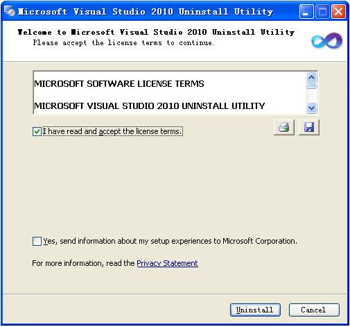 visual studio 2010 官方完整卸载工具 免费版 0