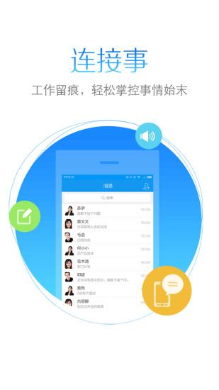 今目标app v8.7.1 官网安卓版0