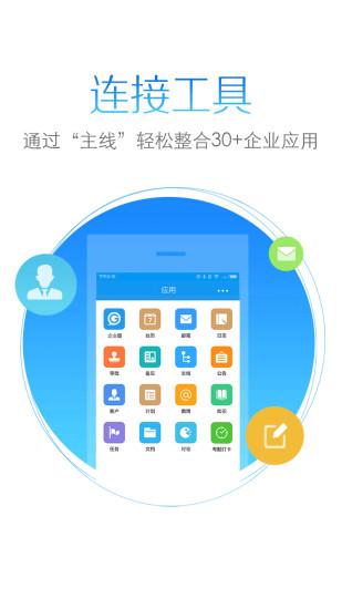 今目标app v8.7.1 官网安卓版2