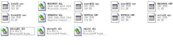 mswrd632.wpc转换器 免费版 0