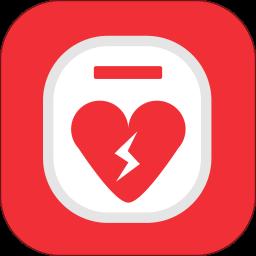心脏急救软件
