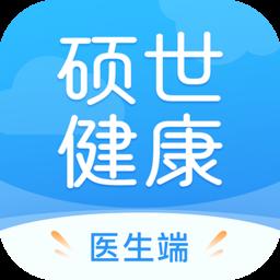 中国银行移动支付客户端