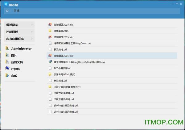 �S心搜索(�Y源搜索神器) v3.3.3 官方版 0
