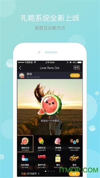 小咖秀ios版 v3.0.2 iPhone版 0