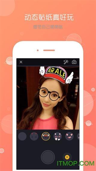 小咖秀ios版 v3.0.2 iPhone版 2