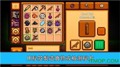 像素生存游戏2最新破解版 v1.67 安卓版 1