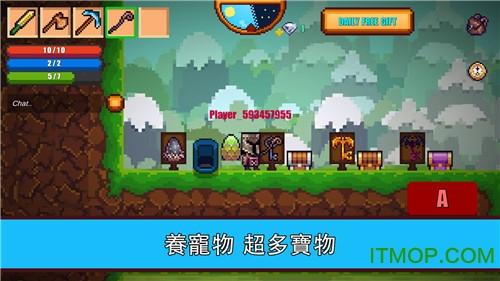 像素生存游戏2最新破解版 v1.67 安卓版 2