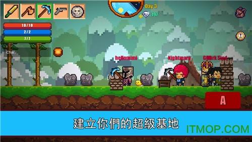 像素生存游戏2最新破解版 v1.67 安卓版 3