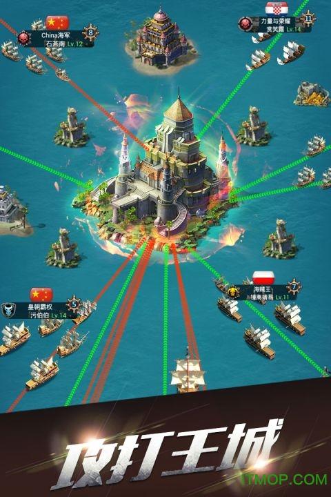 百度海岛战争手游 v1.1.6 安卓版 2