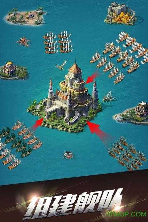 百度海岛战争手游 v1.1.6 安卓版 3