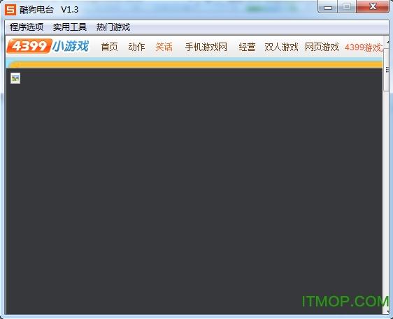 酷狗电台 v1.3 绿色版 0