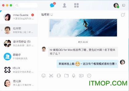 QQ 2014 for Mac v3.2 Beta3 官方正式版 0