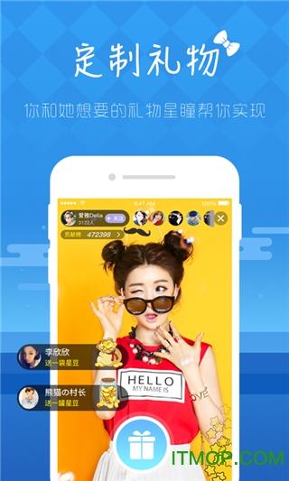 星钻直播iphone/ipad版 v1.0.0 苹果ios版 1
