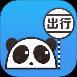 熊猫出行苹果版