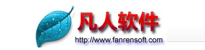凡人龙8娱乐网页版登录