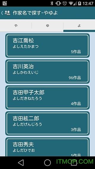 青空文库苹果手机版 v1.7.4 iphone越狱版 3