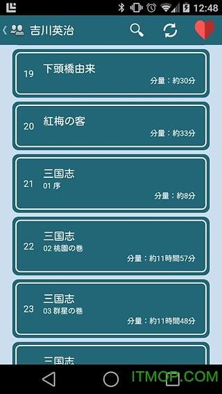青空文库苹果手机版 v1.7.4 iphone越狱版 2