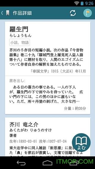 青空文库苹果手机版 v1.7.4 iphone越狱版 1