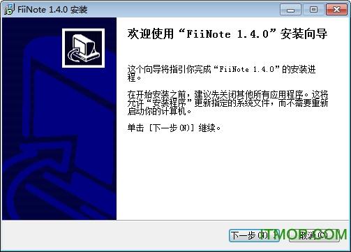 随手写FiiNote v1.5.5.7 官方版 0