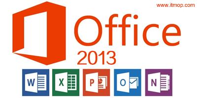 office2013哪个版本好用?office2013破解版免费下载