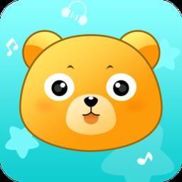 熊宝儿歌动画软件