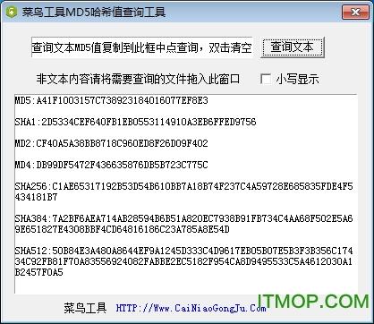 菜鸟工具MD5哈希值查询工具 v1.0 官网绿色版 0