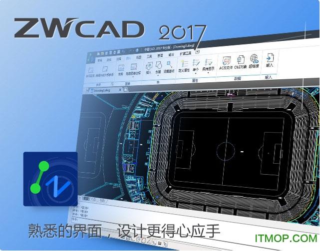 中望�C械cad2017破解版 ��w中文版 0