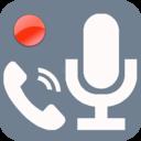 超级通话录音手机版