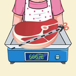 mint�e�笾�手(qq�e�笾�手)