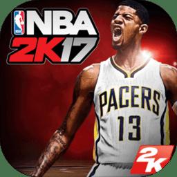 NBA2K17苹果手机版