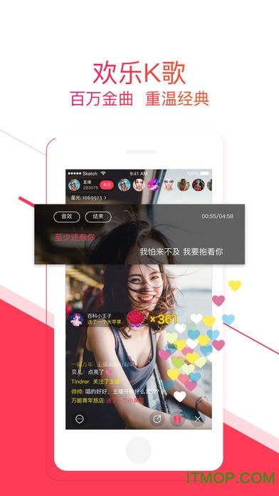 老柚直播平�_ v3.5.62 官方pc版 3