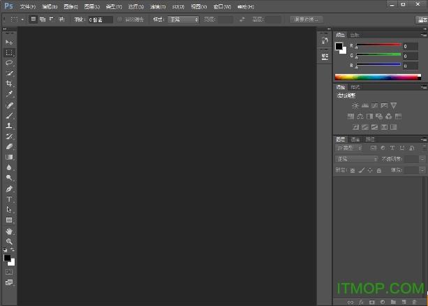 adobe photoshop cc 2016破解版 v13.0.0 绿色版 0