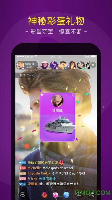 齐鲁直播苹果版 v1.5.4 iphone版 0