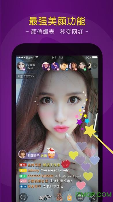 齐鲁直播苹果版 v1.5.4 iphone版 2