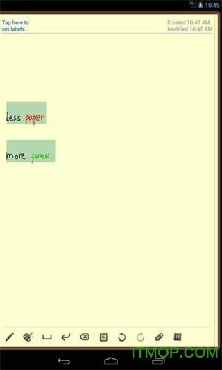 好写笔记 v2.18 安卓版 1
