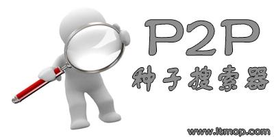 p2p����������
