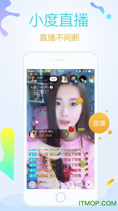 百度视频播放器iphone手机版 v7.18.0 苹果ios版 0