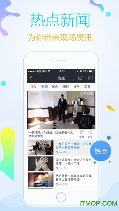 百度视频播放器iphone手机版 v7.18.0 苹果ios版 1