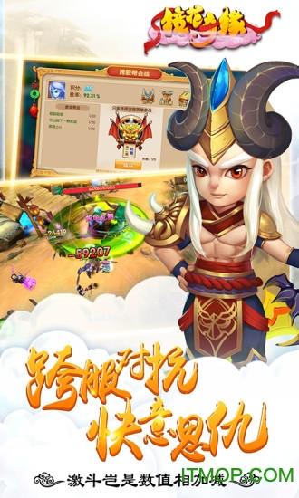 镜花奇缘手游九游版 v1.5.3 官网安卓版 2