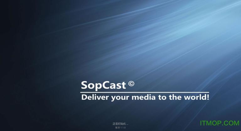 SopCast(网络电视) v1.2.8 安卓版 0