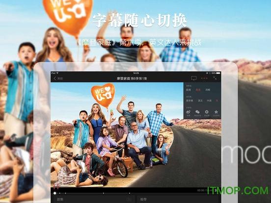 搜狐视频hd去广告版 v5.9.5 苹果iPhone版 2